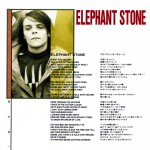 Elephant Stone lyrics