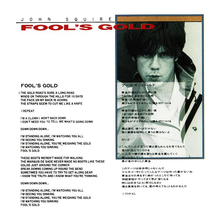 Lyric raw sugar lyrics : Fools Gold lyrics | The Stone Roses fansite