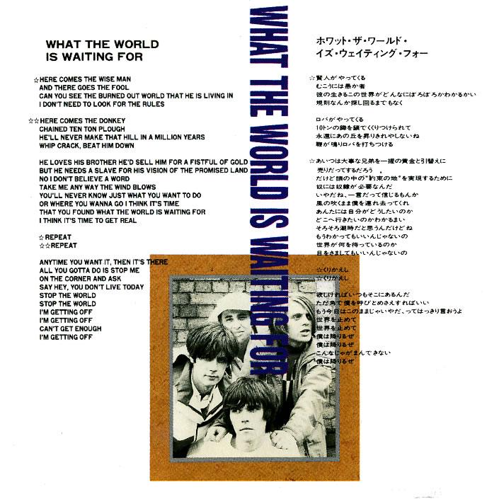 Lyric raw sugar lyrics : What The World Is Waiting For lyrics | The Stone Roses fansite