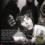 HMV Our Inspiration advert August 2009