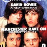 Crossbeat June 1990