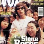 Vox December 1995